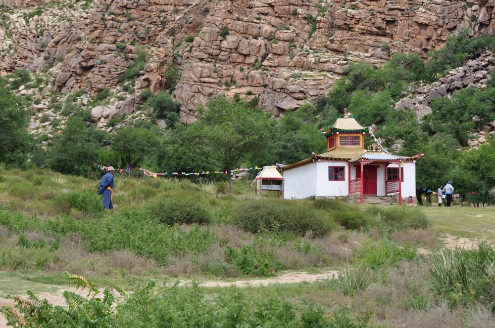 Tempel Hogno Han Gebirge
