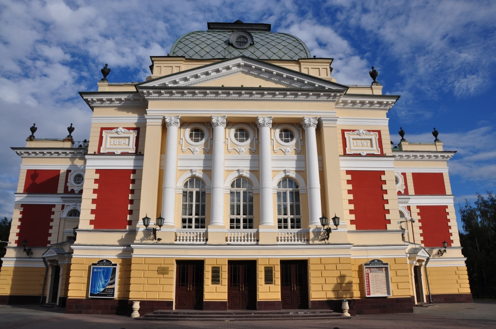 Theater Irkutsk