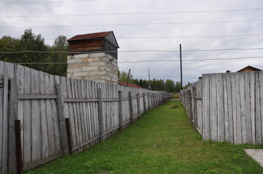 Holzzaun Arbeitslager Perm-36